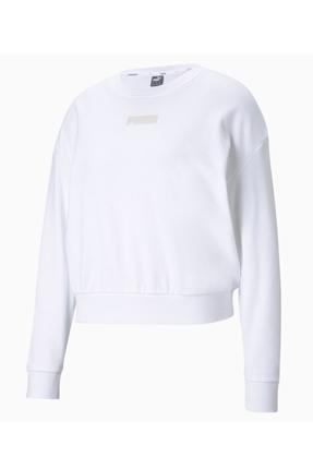 Modern Basic Crop Beyaz Sweatshirt